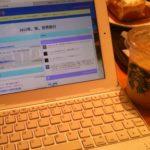 iPadからブログ更新!〜Note PCが不要か検証中