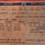 """インド:アグラ~カジュラホ】夜行列車~インド人の""""優しさ""""に翻弄され…。"""