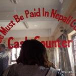 ネパール:カトマンズ】ビザの延長申請
