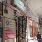 インド:デリー】必見!公的な観光案内所はここだ!