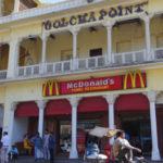 ネパール】マクドナルドとスタバを探すが・・・