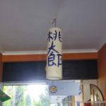 ネパール】日本食を堪能Vol.2~ポカラ編