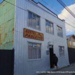 チリ:プエルト・ナタレス】安宿情報