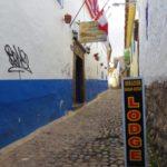 ペルー:クスコ】安宿情報