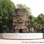 メキシコ:メキシコシティ】ロマン飛行した国立人類学博物館