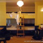 中級ホテルに約20%安く泊まる方法