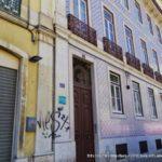 ポルトガル:リスボン】安宿情報