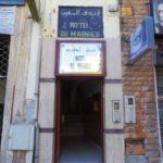 モロッコ:フェズ】安宿情報