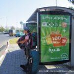 モロッコ:タンジェ】タンジェMED新港からアルへシラスへの行き方