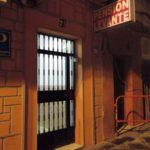 スペイン:アルへシラス】安宿情報