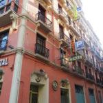 スペイン:グラナダ】安宿情報