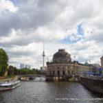ドイツ:ベルリン】ドミでバッグを盗まれた…