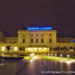 ポーランド:クラクフ】久しぶりの夜行列車でブダペストへ