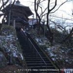 福島:会津】建築的に有名な会津さざえ堂の二重螺旋