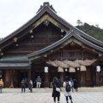 島根】週末家族旅行でいく出雲大社・足立美術館の旅